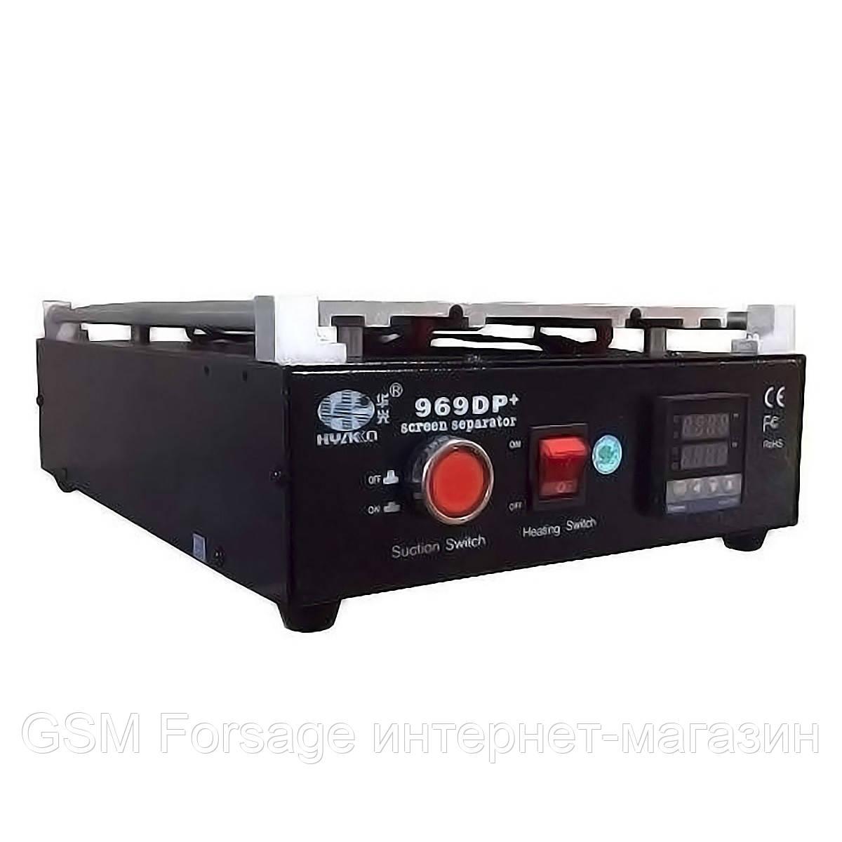 Сепаратор вакуумный (со встроенным компрессором) 11''