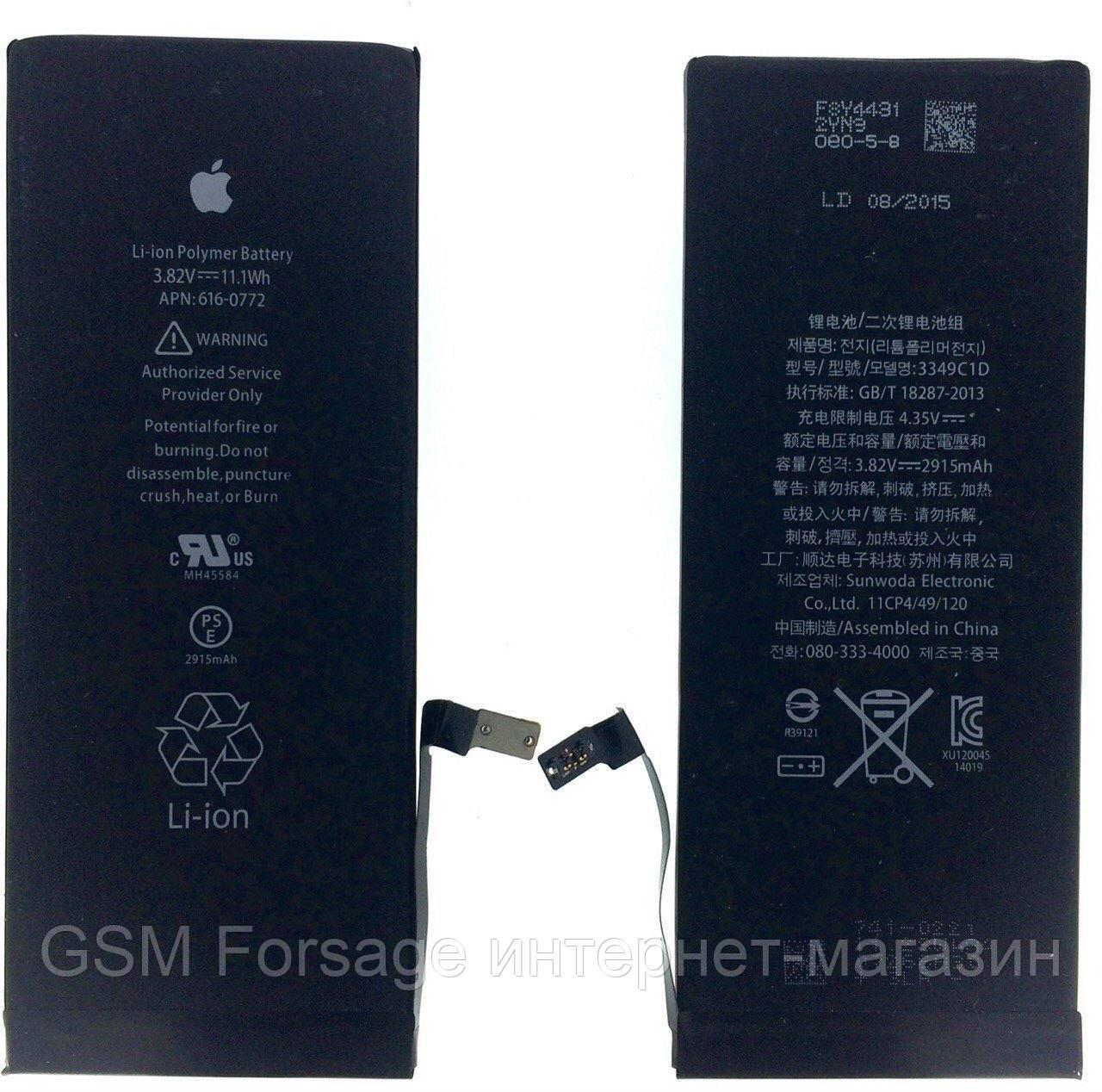 """Аккумулятор iPhone 6 Plus (5,5"""") Original"""