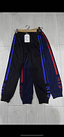 Детские спортивные брюки для мальчиков оптом GRACE.разм 116-146 см