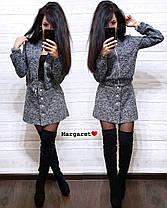 Костюм двойка (бомбер+юбка), размеры С и М, фото 2