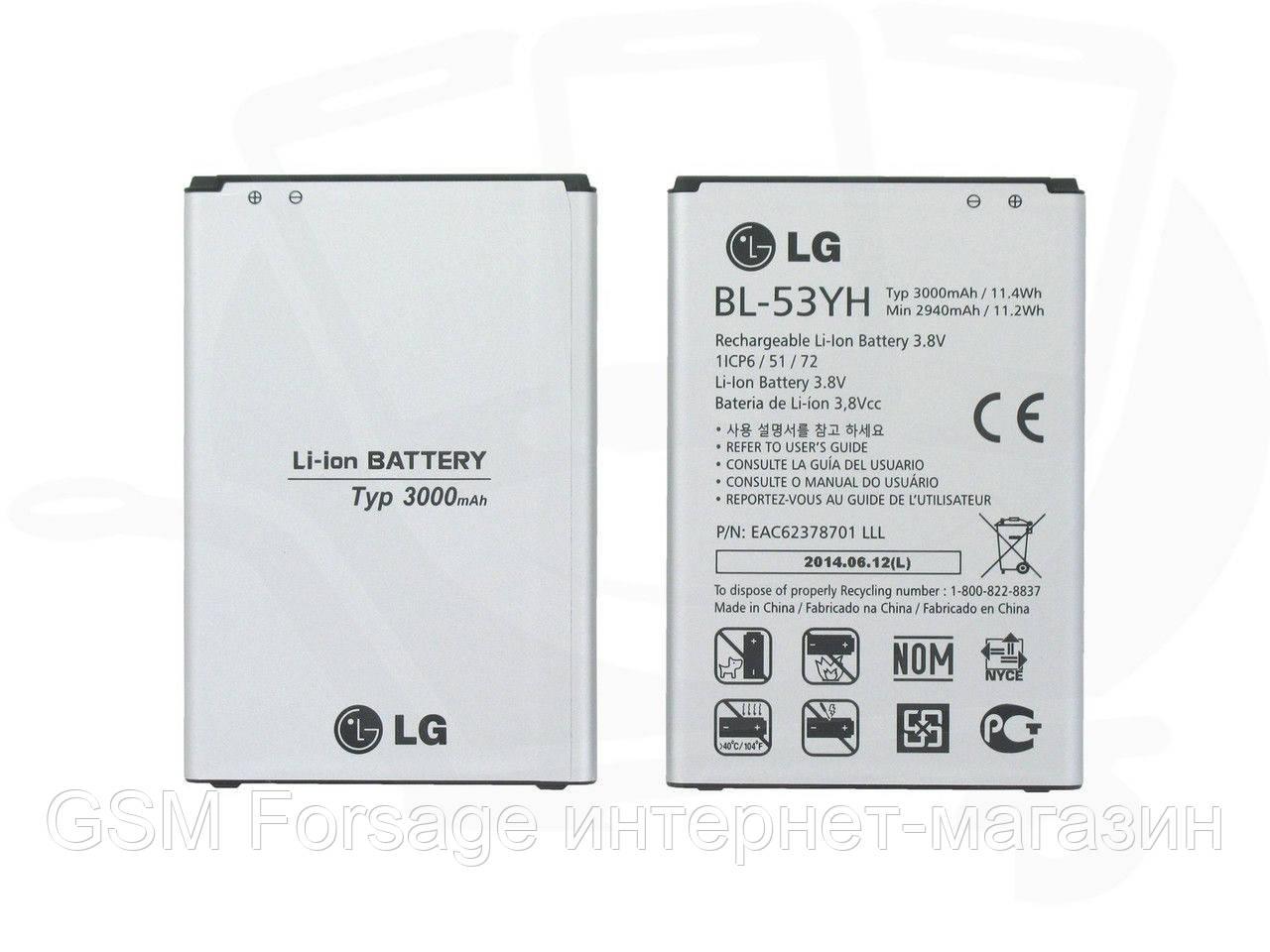 Аккумулятор LG BL-53YH (3000mAh) D855/D856/D690/F400/VS985/D830/D851