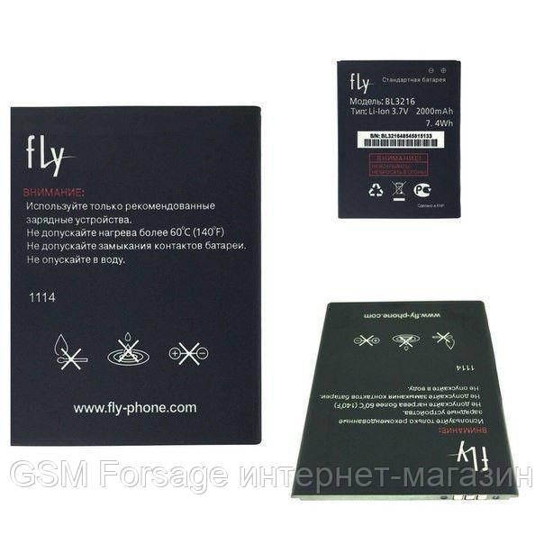 Аккумулятор Fly BL3216 (2000mAh) IQ4414 Evo Tech 3