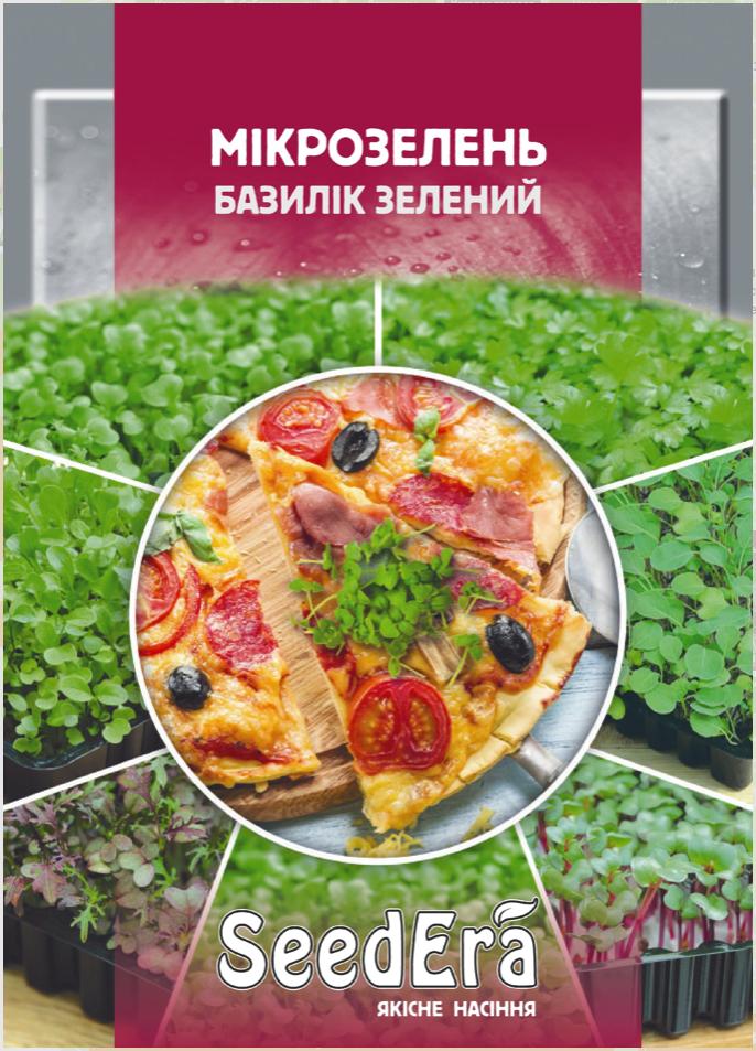Микрозелень - Базилик зеленый, SeedEra - 10 гр