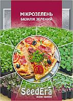 """Семена для выращивания микрозелени """"Базилик зеленый"""", SeedEra 10 грамм, Украина. Семена почтой"""