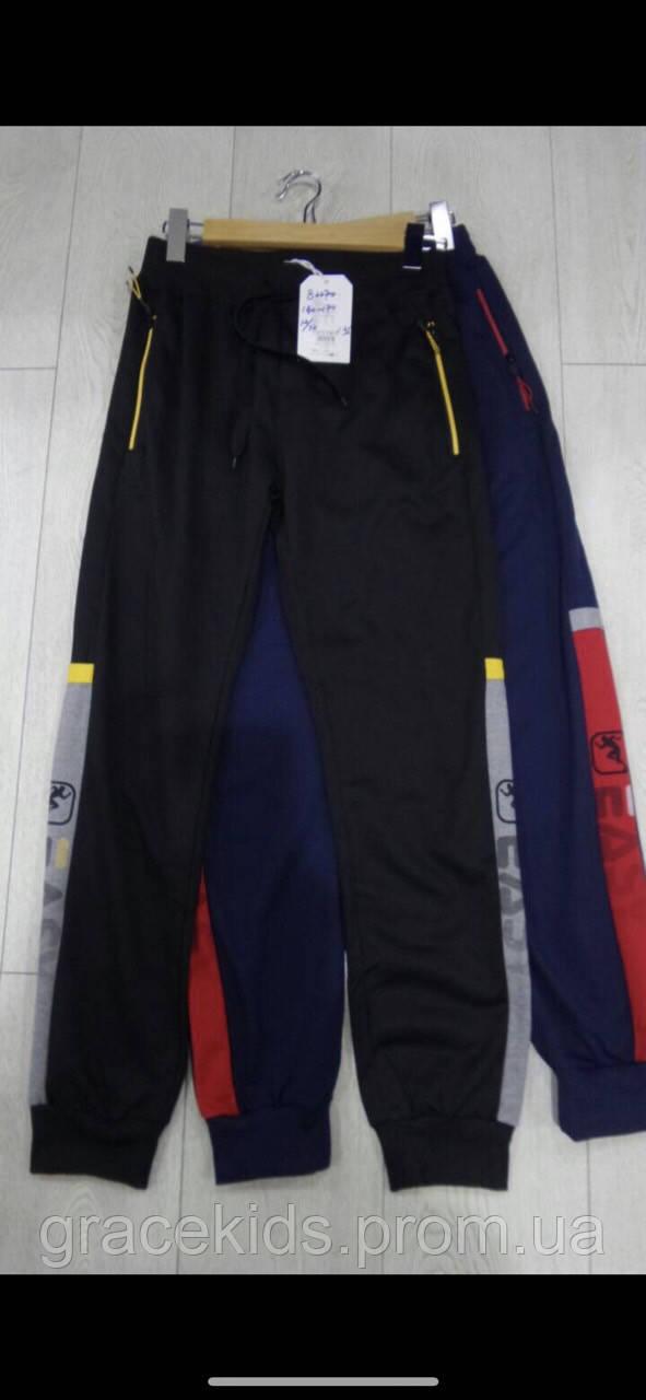 Спортивные штаны для мальчиков оптом ,подростковые GRACE.разм 140-170 см