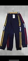 Спортивные брюки для мальчиков подростковые GRACE.разм 134-164 см