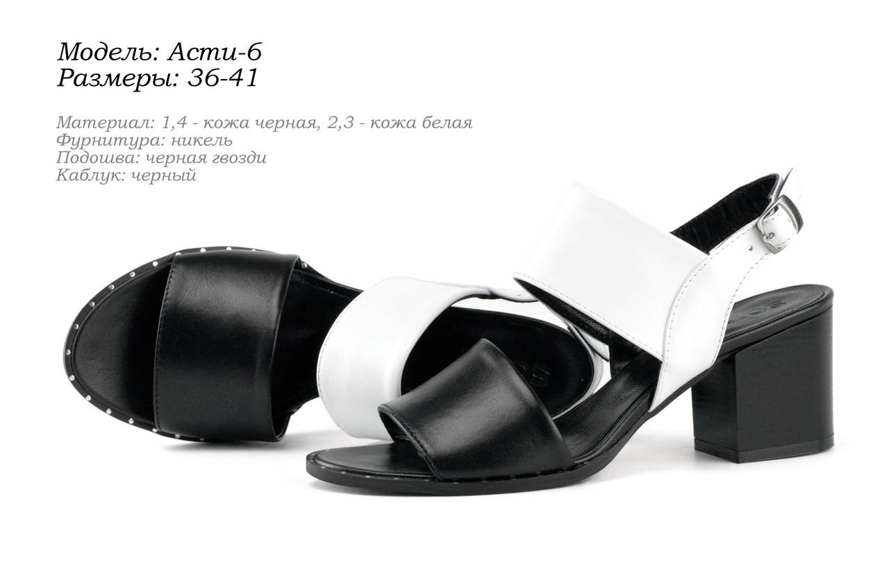 da4c254cb Женская обувь весна-лето 2019: продажа, цена в Днепре. босоножки и ...