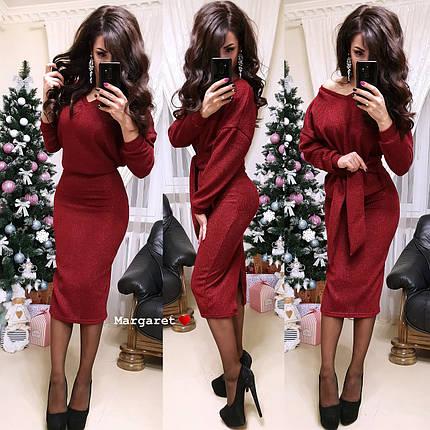 Очень красивый костюм юбка и кофта, размеры С и М, фото 2