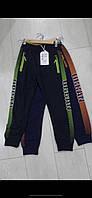 Детские спортивные штаны GRACE из Венгрии оптом,разм 98-128 см