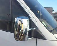 Накладки на зеркала Mercedes-Benz Sprinter w901 (1995-2006 ABS пластик, 2 шт)