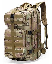 Тактический, городской, штурмовой,военный рюкзак ForTactic на 30-35литров Мультикам