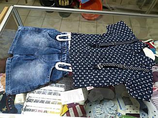 Костюм детский летний для мальчика Шорты с рубашкой р. 74 - 86