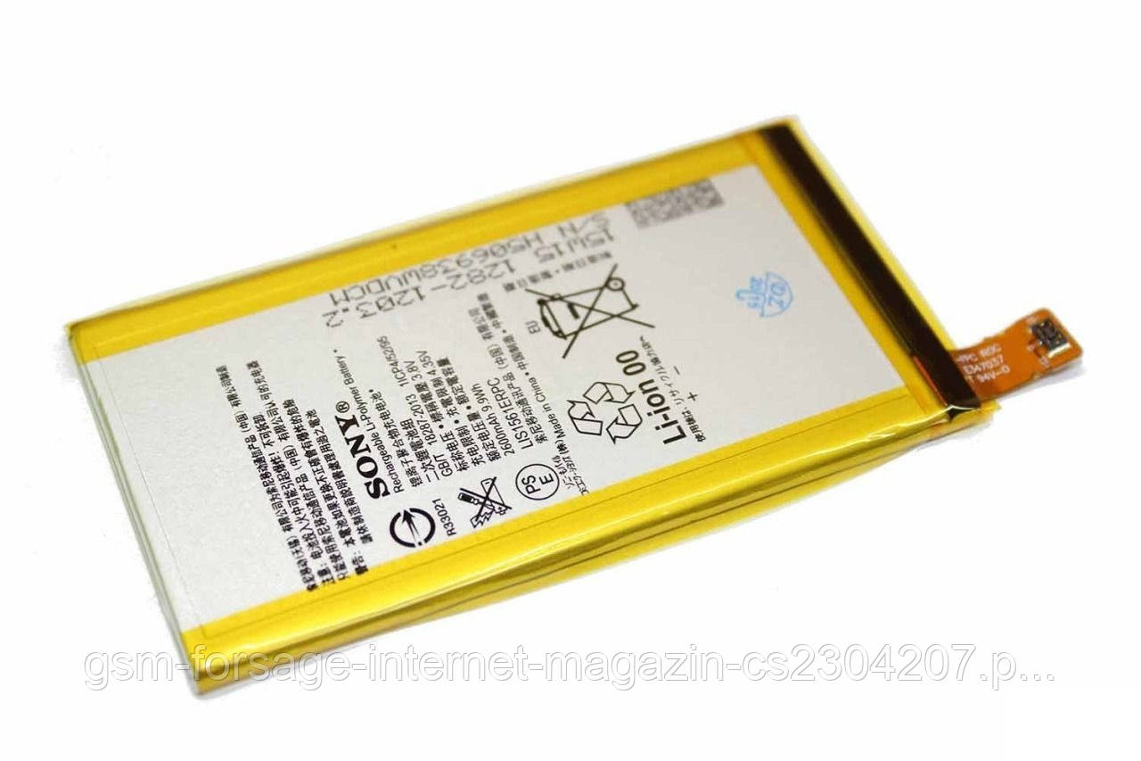 Аккумулятор Sony Xperia Z3 Compact D5803 / D5833