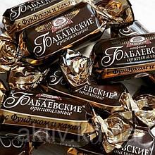 Цукерки Бабаевские з фундуком