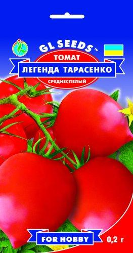 Томат Легенда Тарасенко, пакет 0,2г - Семена томатов