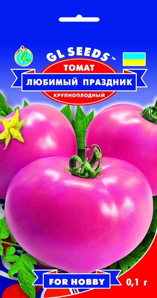 Томат Любимый праздник, пакет 0,1г - Семена томатов