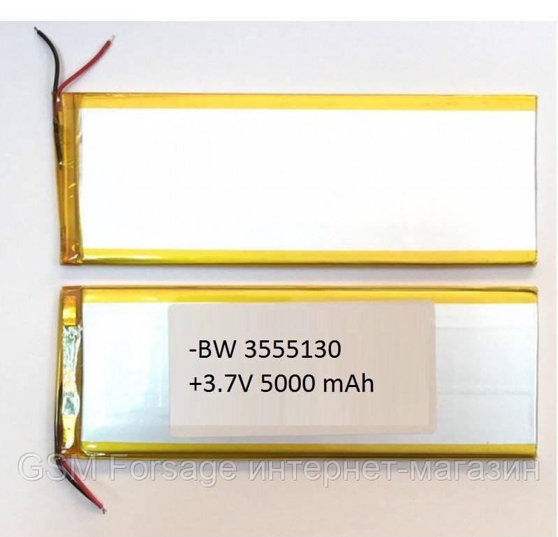 Аккумулятор универсальный 3555130 13.0 cm х 5.5 cm 3.7v 4000 mAh