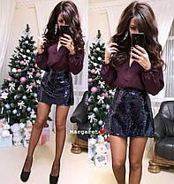 Женская блуза, размер единый 42-44, фото 2