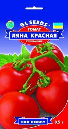 Томат Ляна красная, пакет 0,5г - Семена томатов, фото 2
