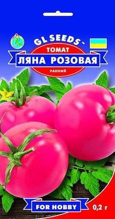 Томат Ляна розовая, пакет 0,2г - Семена томатов, фото 2