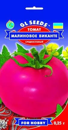 Томат Малиновый викантэ, пакет 0,25г - Семена томатов, фото 2