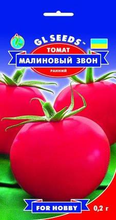 Томат Малиновый Звон, пакет 0,2г - Семена томатов, фото 2