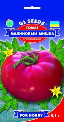 Томат Малиновый мишка, пакет 0,1г - Семена томатов, фото 2