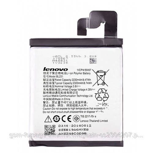 Аккумулятор Lenovo BL231 (2300 mAh) S90