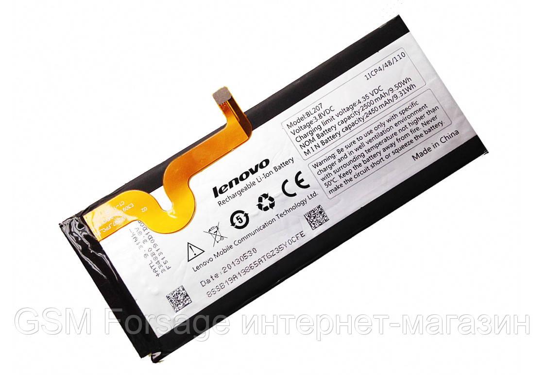 Аккумулятор Lenovo BL207 (2500 mAh) K900