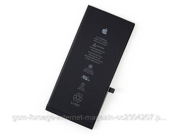 """Аккумулятор iPhone 7 Plus (5,5"""") Original"""