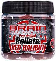 Пеллетс Brain Red Halibut Pre drilled 20mm 250g