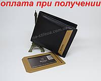 Чоловічий гаманець портмоне гаманець шкіра BOGESI, фото 1