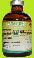 Ветадекс флакон - 50 мл