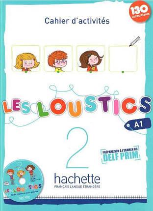 Les Loustics 2 Cahier d'activités avec CD audio, фото 2