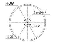 Диск сошника сівалки Lemken 350х3.5мм ф35мм 6отв.6мм, міжосьова 70мм Лемкен Solіtaіr X8 (68989,3490010), фото 4