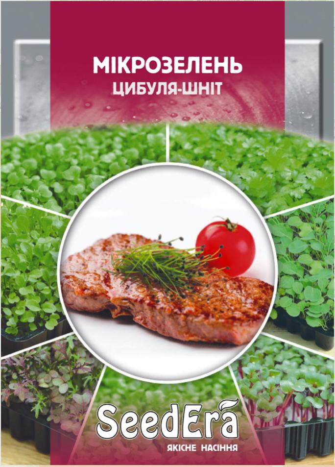 """Семена микрозелени """"Лук-шнитт"""", SeedEra 10 грамм"""