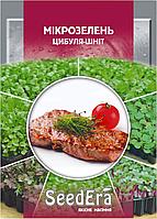 Микрозелень - Лук-шнитт, SeedEra - 10 гр