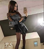 Шикарный костюм, блуза в пайетках и юбка из эко кожи в заклёпках, фото 2