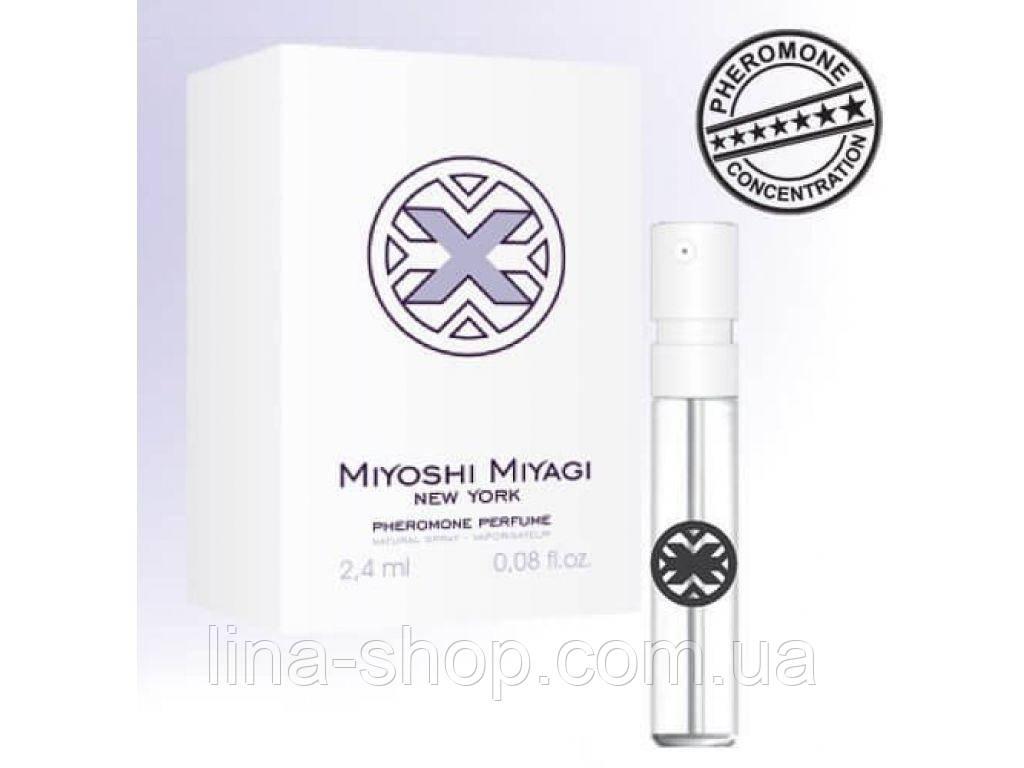 Духи с феромонами для женщин Miyoshi Myiagi NEXT