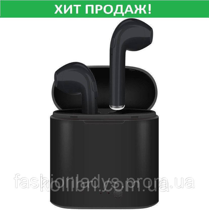 Наушники I7s TWS Bluetooth c кейсом аналог 68bd3295b8d55