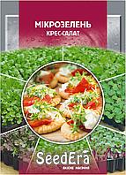 Семена микрозелени Кресс-салат, SeedEra 10 грамм