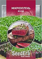 Семена микрозелени Кинза SeedEra 10 грамм. Зелень на подоконнике для начинающих. Интернет магазин семян почтой