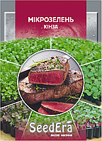 Семена микрозелени Кинза, SeedEra 10 грамм