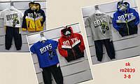 Трикотажный костюм-тройка для мальчиков Setty Koop оптом, 3-8 лет.