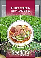 Семена для проращивания микрозелени Капуста красная SeedEra 10 грамм. Заказ семян овощей по интернету