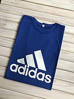 Мужская футболка хлопковая, хб, спортивная Adidas, легкая, из натуральной ткани