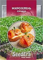 Семена для микрозелени Горчица, SeedEra 10 грамм. Зелень на подоконнике для начинающих. Семена почтой