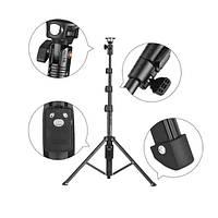 Трипод и Bluetooth кнопка Yunteng VCT 1388 / Высота 123 см / Штатив для телефона / Стойка для камеры