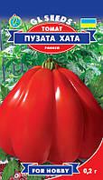 Семена - Томат Пузата Хата, пакет 0,2г