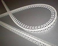 Угол пластиковый перфорированый арочный PCV - 2.5м